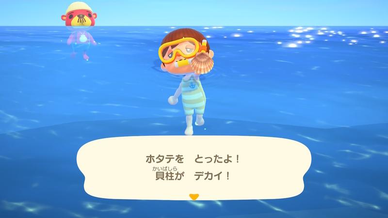 f:id:hakusai_games:20200704204332j:plain