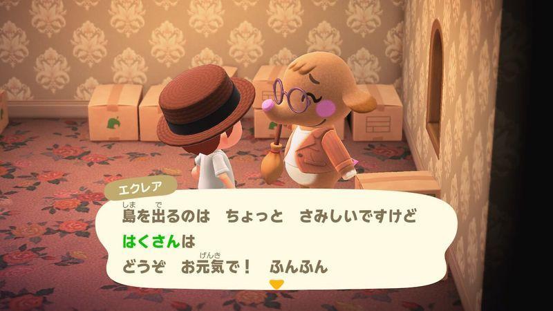 f:id:hakusai_games:20200719180639j:plain
