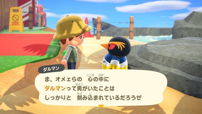 f:id:hakusai_games:20200719180644j:plain