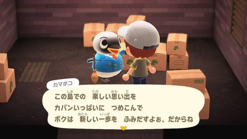f:id:hakusai_games:20200719180648j:plain