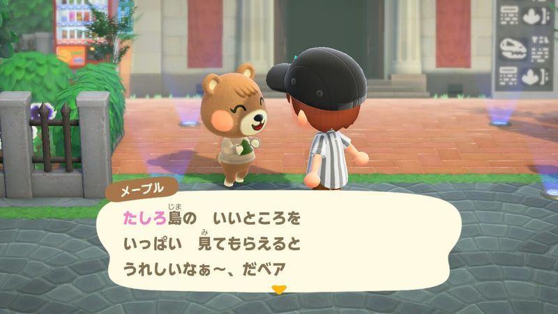 f:id:hakusai_games:20200719181315j:plain
