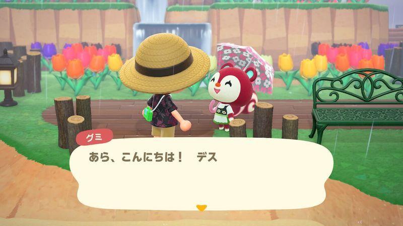 f:id:hakusai_games:20200719181320j:plain