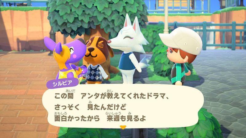 f:id:hakusai_games:20200719181324j:plain