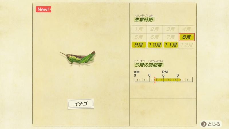 f:id:hakusai_games:20200806193744j:plain