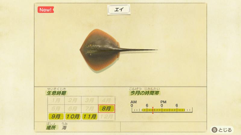 f:id:hakusai_games:20200806193758j:plain