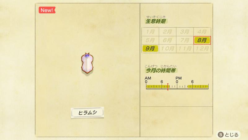f:id:hakusai_games:20200806193803j:plain