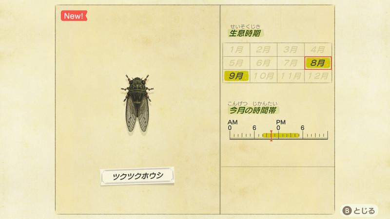 f:id:hakusai_games:20200806193819j:plain