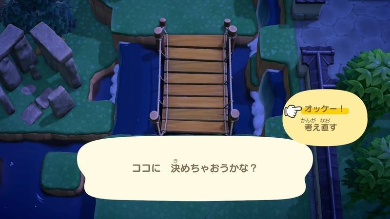 f:id:hakusai_games:20200820233620j:plain