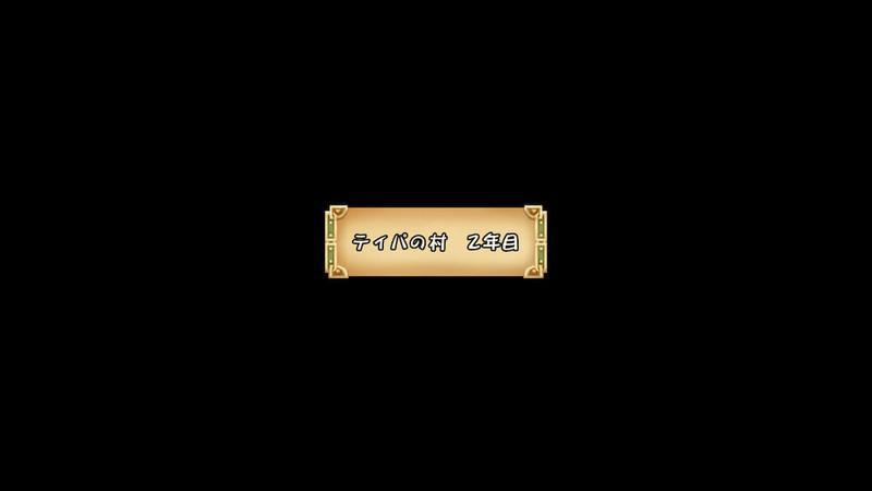 f:id:hakusai_games:20200903211623j:plain