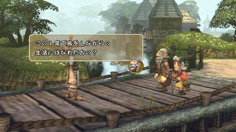 f:id:hakusai_games:20200903211629j:plain