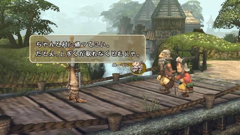 f:id:hakusai_games:20200903211636j:plain