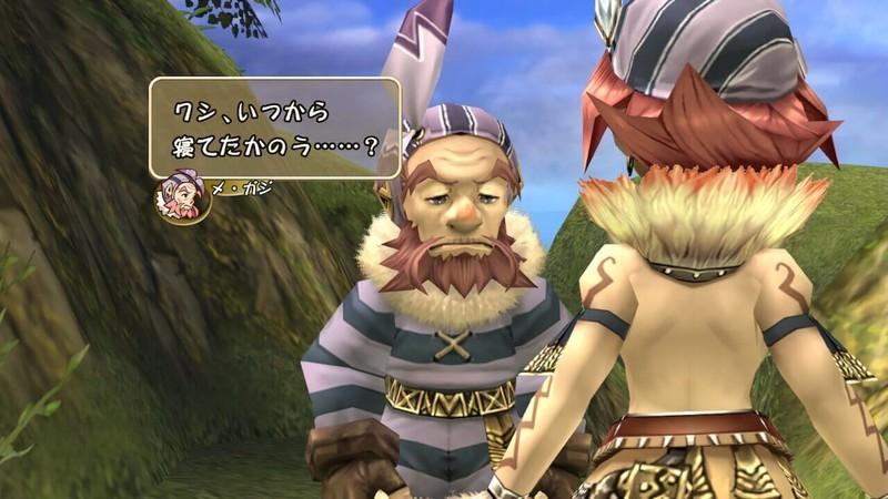 f:id:hakusai_games:20200903211650j:plain