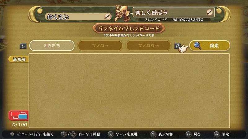 f:id:hakusai_games:20200904195747j:plain