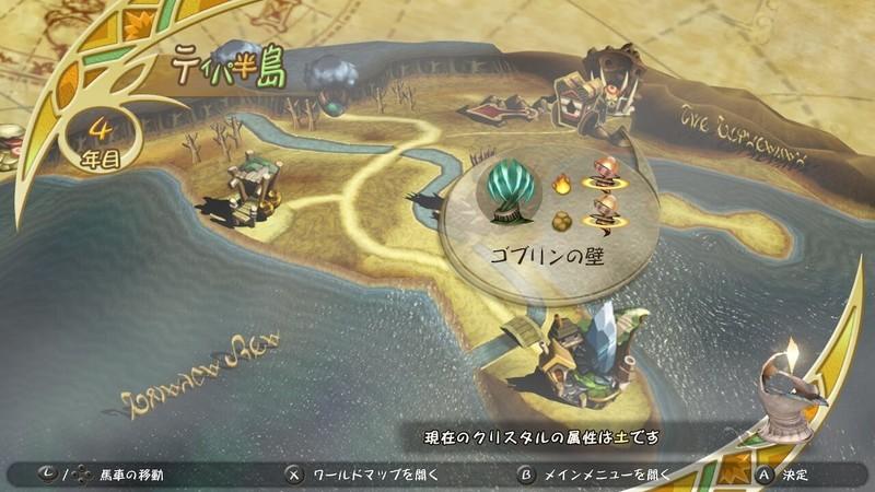 f:id:hakusai_games:20200907152654j:plain