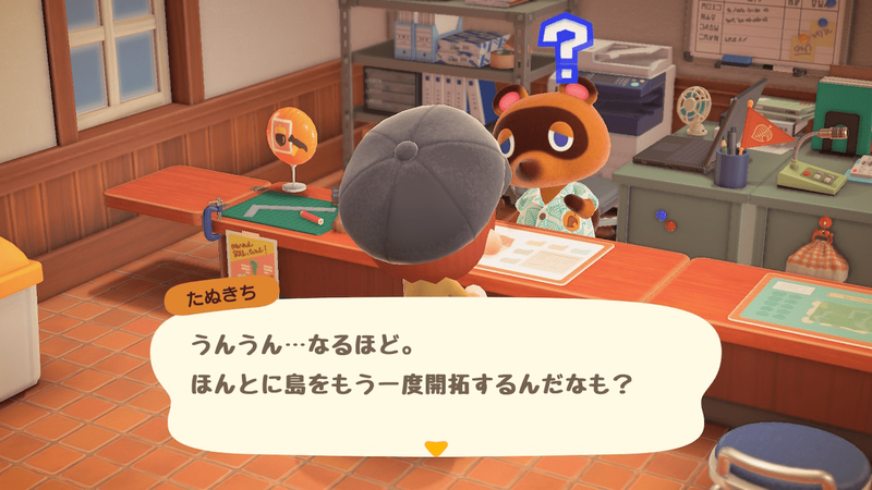 f:id:hakusai_games:20200908161029p:plain