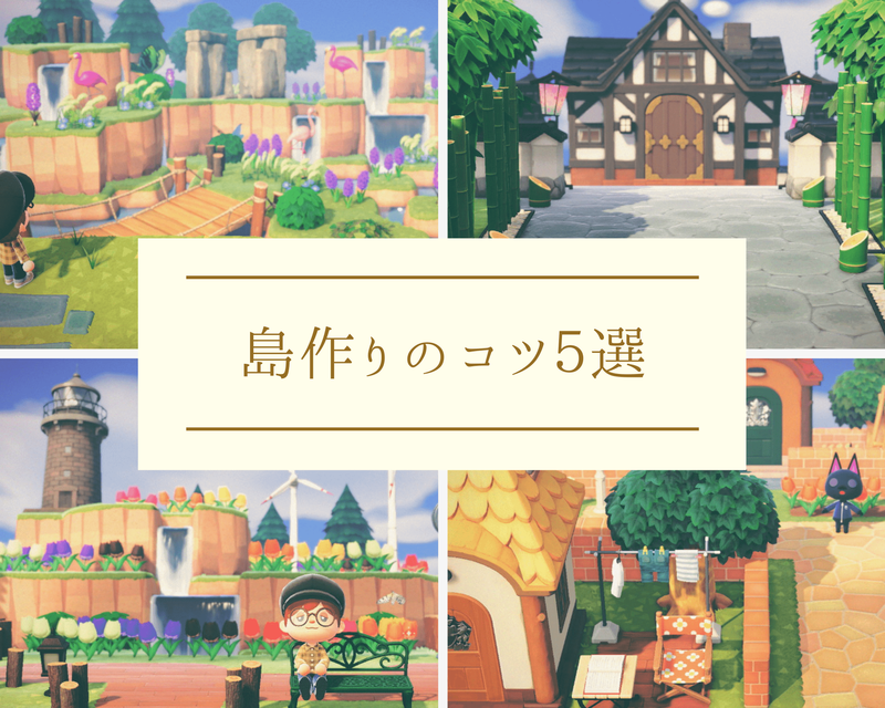 f:id:hakusai_games:20200908161050p:plain
