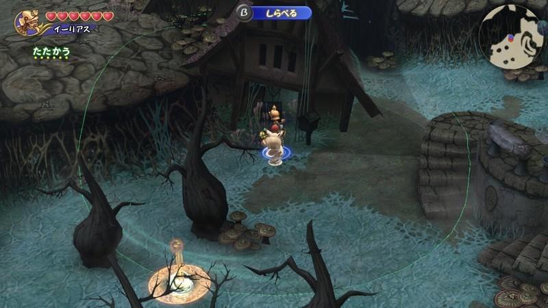 f:id:hakusai_games:20200909140334j:plain