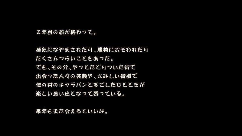 f:id:hakusai_games:20200909140511j:plain