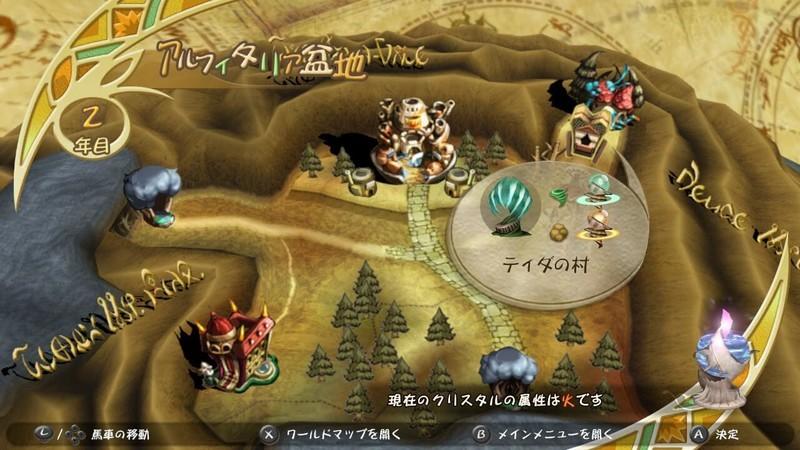 f:id:hakusai_games:20200909141509j:plain