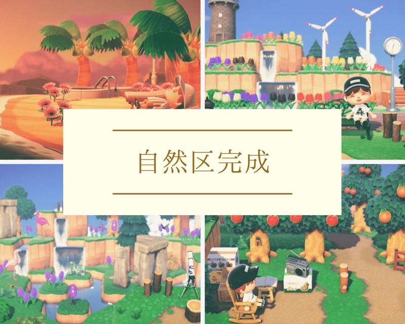f:id:hakusai_games:20200911150156p:plain