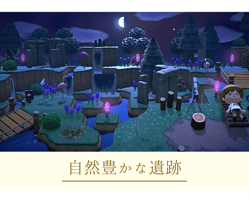 f:id:hakusai_games:20200911150215p:plain