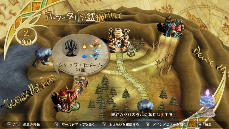 f:id:hakusai_games:20200915190118j:plain