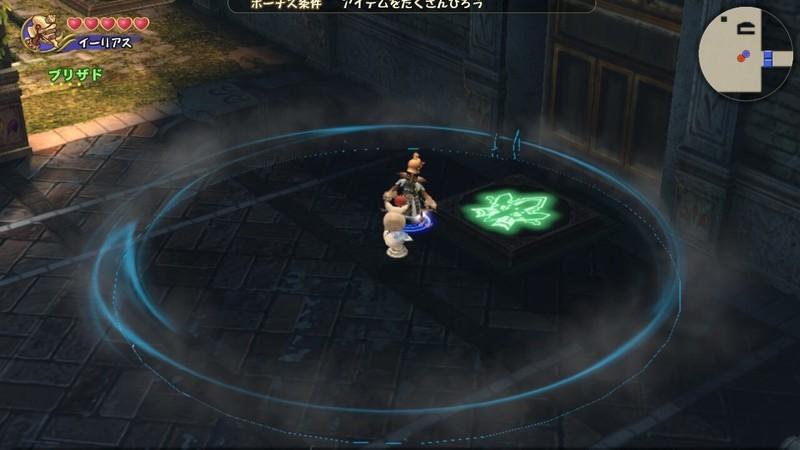 f:id:hakusai_games:20200915190856j:plain