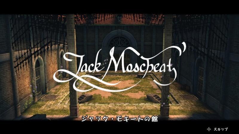 f:id:hakusai_games:20200915190901j:plain