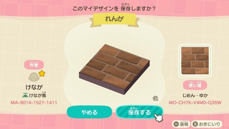 f:id:hakusai_games:20200926171906j:plain