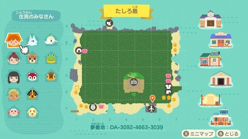 f:id:hakusai_games:20200926184017j:plain