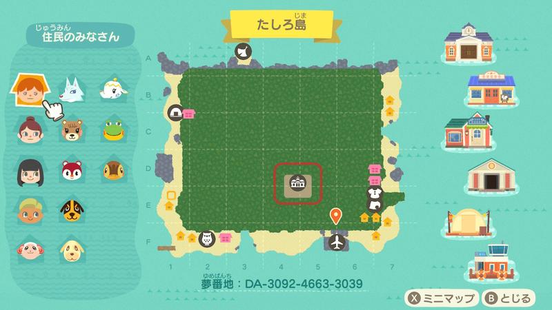 f:id:hakusai_games:20200926185009p:plain