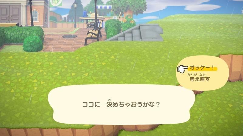 f:id:hakusai_games:20200930174159j:plain