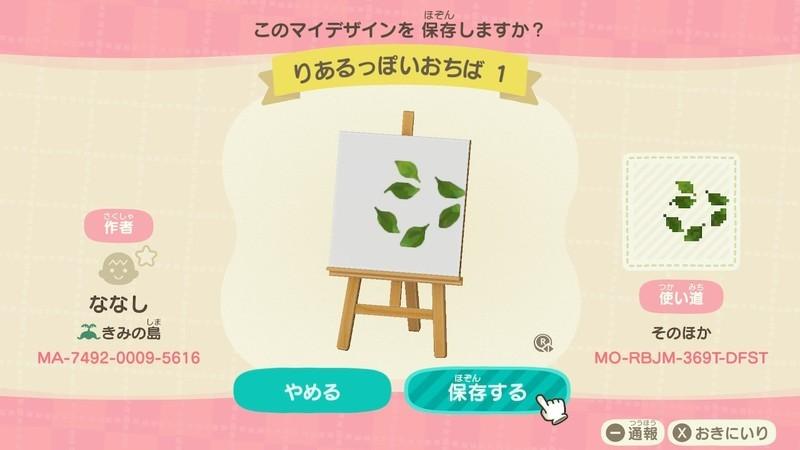 f:id:hakusai_games:20200930175304j:plain