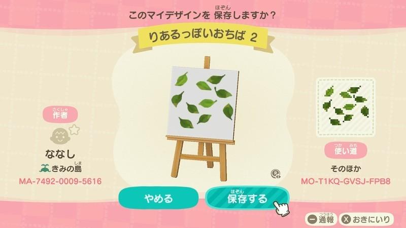 f:id:hakusai_games:20200930175309j:plain