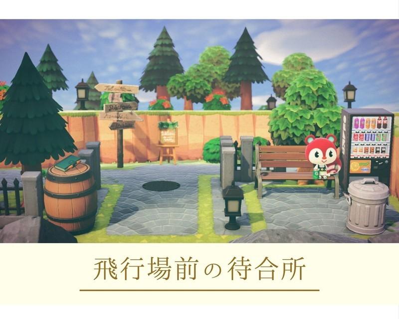 f:id:hakusai_games:20200930175903j:plain
