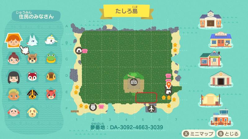 f:id:hakusai_games:20200930181207p:plain