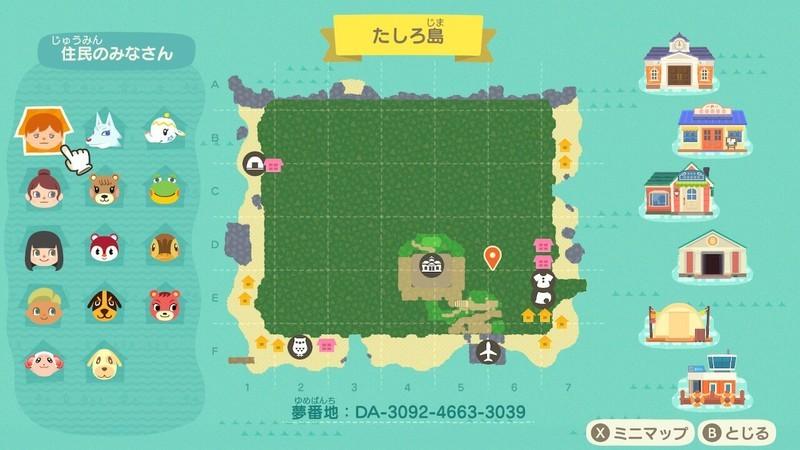 f:id:hakusai_games:20200930205553j:plain