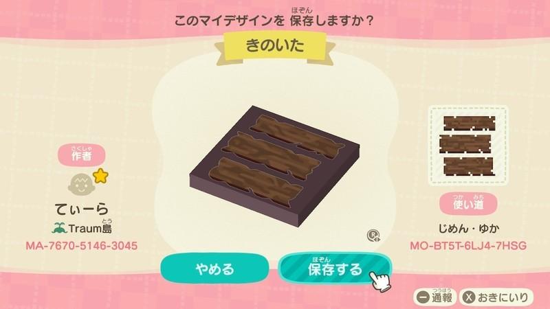 f:id:hakusai_games:20201001155728j:plain