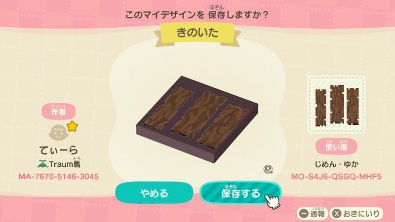 f:id:hakusai_games:20201001155733j:plain