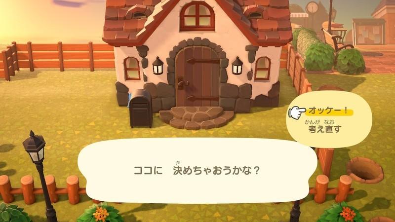 f:id:hakusai_games:20201001155752j:plain