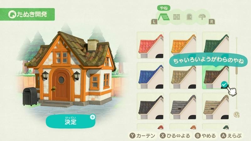 f:id:hakusai_games:20201001155844j:plain