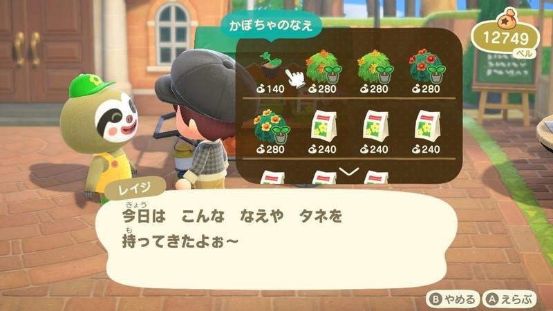 f:id:hakusai_games:20201001155901j:plain