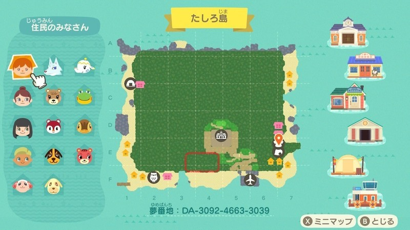 f:id:hakusai_games:20201001155935j:plain