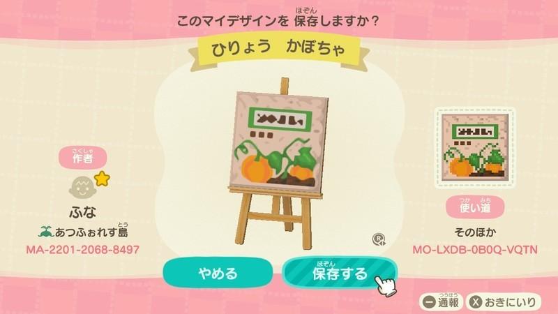 f:id:hakusai_games:20201001170059j:plain