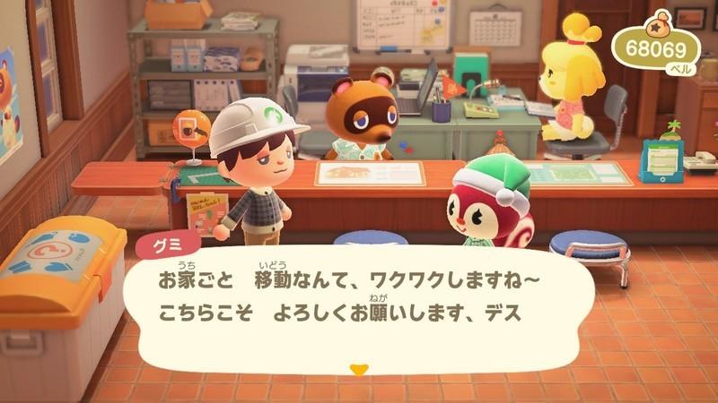 f:id:hakusai_games:20201005151513j:plain
