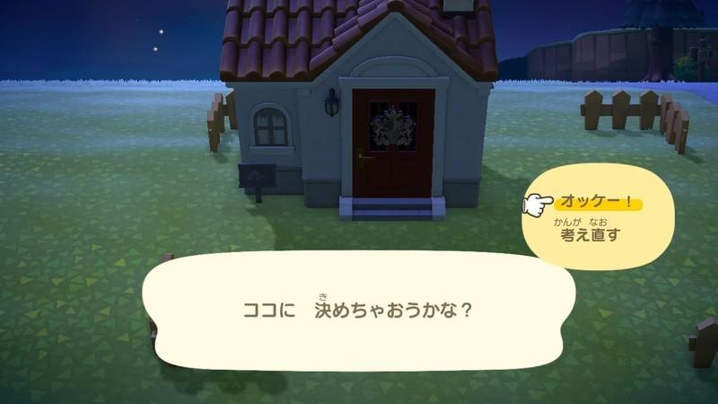 f:id:hakusai_games:20201005151518j:plain