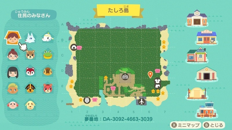 f:id:hakusai_games:20201005151540j:plain