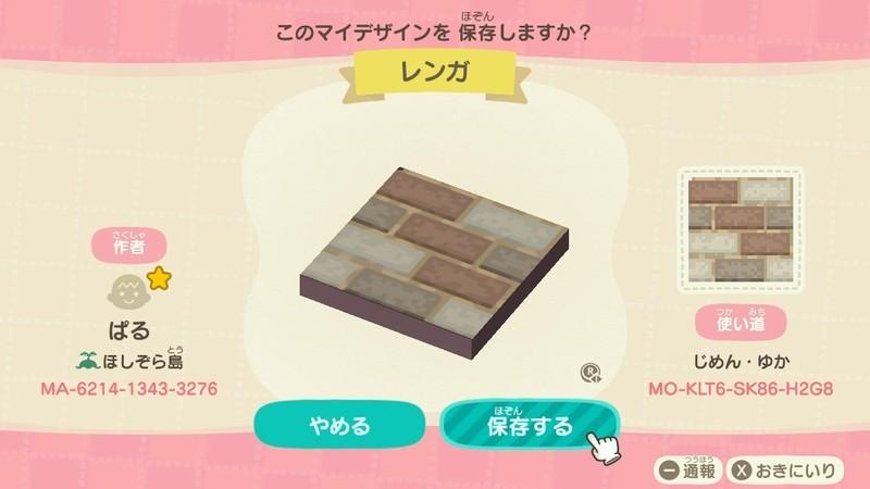 f:id:hakusai_games:20201014214207j:plain