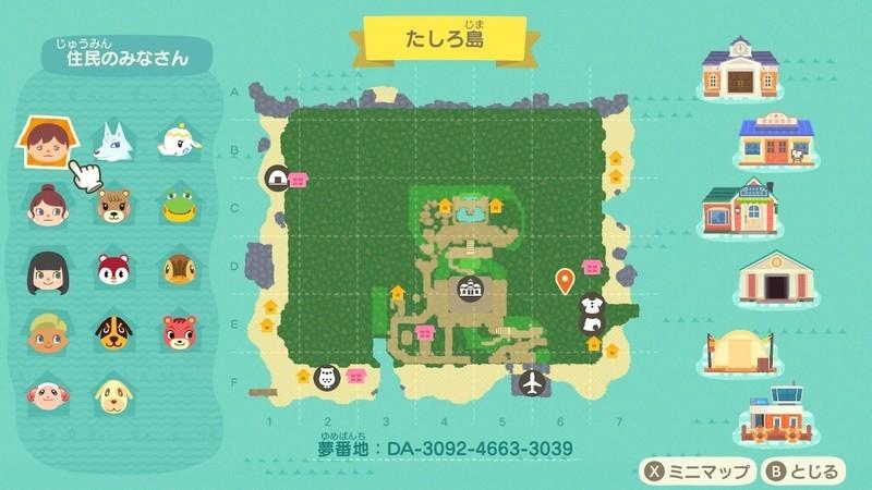 f:id:hakusai_games:20201014234902j:plain