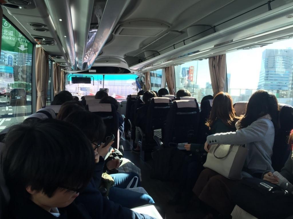 f:id:hakusancinegu4443:20170215094825j:plain
